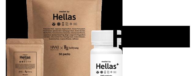 Hellas(韓方薬ダイエット)